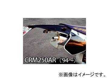 2輪 ラフ&ロード CYCLE-AM MXスタイルリアフェンダー ブラック CJE12BK-DLP ホンダ CRM250/AR 1994年~1996年