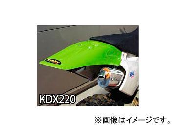 2輪 ラフ&ロード CYCLE-AM MXスタイルリアフェンダー グリーン 14486GR-DLP カワサキ KDX220