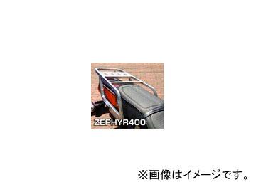 2輪 ラフ&ロード RALLY591 スーパーライトキャリア アルミバフ仕上げ RY591K04 カワサキ ZEPHYR400/χ