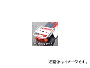 2輪 ラフ&ロード RALLY591 スーパーライトキャリア アルミバフ仕上げ RY59123 ホンダ XR100/50モタード