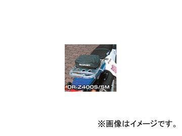 2輪 ラフ&ロード RALLY591 スーパーライトキャリア アルミバフ仕上げ RY59116 スズキ DR-Z400S/SM