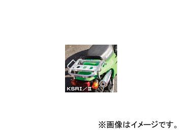 2輪 ラフ&ロード RALLY591 スーパーライトキャリア アルミバフ仕上げ RY59108 カワサキ KSR I/II