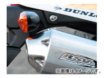2輪 ラフ&ロード R.S.V. 4st シリーズIII サイレンサー UPタイプ RSV1105 ホンダ XLR200/125R
