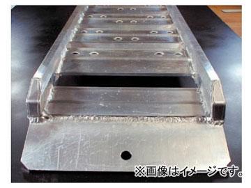 2輪 ラフ&ロード アルミラダーレール ベロ付ワイドタイプ(折りたたみ) 240×25cm BAW-240-25B