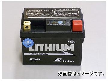 2輪 AZ 二輪リチウムイオンバッテリー ITZ5S-FP JAN:4950545351050