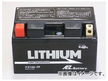2輪 AZ 二輪リチウムイオンバッテリー ITZ14S-FP JAN:4950545351081