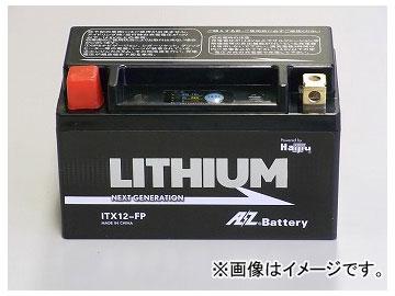 2輪 AZ 二輪リチウムイオンバッテリー ITX12-FP JAN:4950545351135