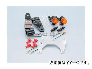 2輪 キタコ ネイキッドKIT ヘッドライト無/丸ミニウインカー 810-1074310 JAN:4990852076918 ホンダ NSR50 FNO,AC10-1000001~1699999