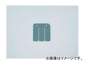 2輪 キタコ 保証 高級品 カーボンパワーリードバルブ 711-2036000 JAN:4990852711062 アドレスV AG50 -チューン スズキ