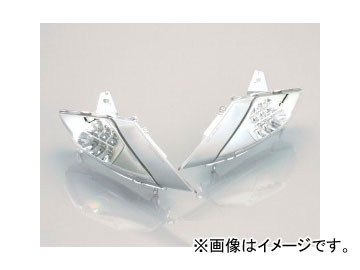 2輪 キタコ LEDウインカーKIT フロント 807-2785300 JAN:4990852052264 スズキ スカイウェイブ250/-S/-SS CJ43A