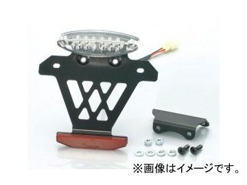2輪 キタコ LEDテールランプKIT スーパースリムタイプ/クリア/ノーマルキャリアー対応 801-1083900 JAN:4990852078066 ホンダ モンキー/ゴリラ