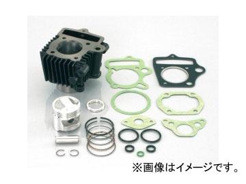 2輪 キタコ 75cc LIGHTボアアップKIT 黒シリンダー 212-1013480 JAN:4990852014323 ホンダ スーパーカブ50 FNO,C50-5200011~