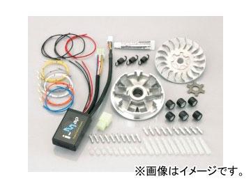 2輪 キタコ パワーパック 230-0088950 JAN:4990852078318 ヤマハ ボックス 3B31~35/3D~3J
