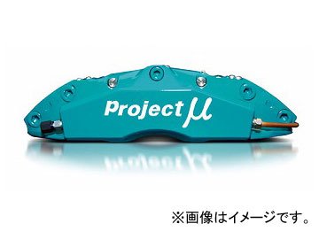 売れ筋商品 プロジェクトミュー FORGED SPORTS CALIPER 4Pistons×4Pads ブレーキキャリパーキット FS44-F104B フロント スバル インプレッサ WRX GDA,GDB, 日本未入荷 9c292420