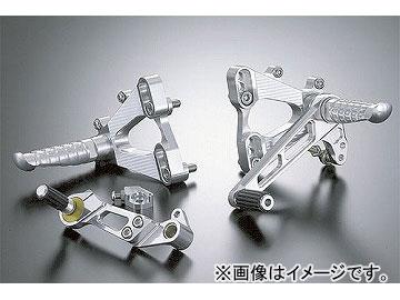 品番:P003-7752 ドゥカティ アグラス 3ポジション JAN:4520616742645 バックステップ 748モノポスト/ビポスト/S 2輪
