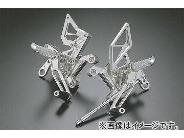 2輪 アグラス バックステップ 4ポジション 品番:P003-9353 ホンダ VTR1000SP-1 JAN:4520616774806