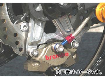 2輪 アグラス リアキャリパーサポート 品番:P040-1545 カワサキ ZX-10R 2008年~2010年 JAN:4548664051090