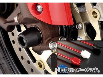 2輪 アグラス フロントアクスルプロテクター コーン アルミ 品番:P013-4607 ブルー ホンダ CBR954RR JAN:4547424512895