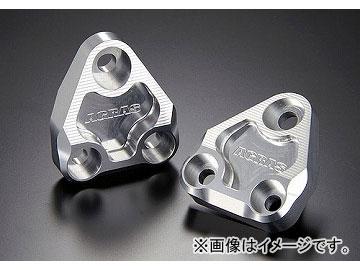 2輪 アグラス エンジンハンガー アルミ 品番:P013-3629 シルバー スズキ GSX1400/Z JAN:4547424503114