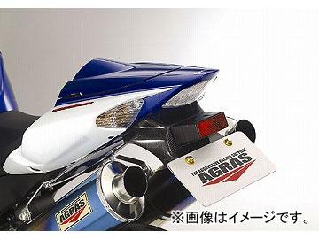 2輪 アグラス フェンダーレスキット カーボン 品番:P026-4163 スズキ GSX-R1000 2007年~2008年 JAN:4547567354017