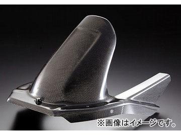 2輪 アグラス リアフェンダー カーボン 品番:P018-0908 スズキ GSX-R1000 2005年~2006年 JAN:4547567089414