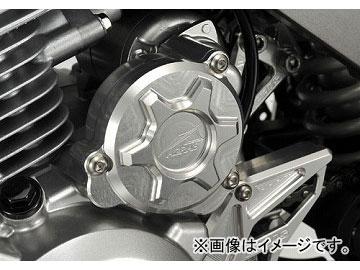 2輪 アグラス スターターカバー 品番:P041-3863 ブラック カワサキ ディートラッカー125 JAN:4548664130412
