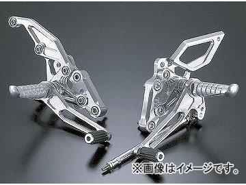 2輪 アグラス バックステップ 4ポジション 品番:P003-5867 ヤマハ FZR1000 1989年~1995年 JAN:4520616716790