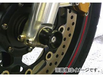 2輪 アグラス フロントアクスルプロテクター ファンネル 品番:P043-7020 ブルー ホンダ CB1100 JAN:4548664239740