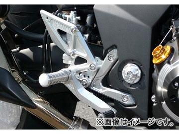 2輪 アグラス バックステップ 4ポジション 品番:P035-8137 カワサキ Z1000 ZRT00B 2007年~2009年 JAN:4547567849810