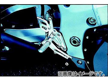 2輪 アグラス バックステップ 4ポジション 品番:P002-9405 スズキ GSX1300R ハヤブサ 1999年~2007年 JAN:4520616585266