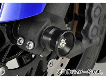2輪 アグラス フロントアクスルプロテクター ファンネル 品番:P013-9191 シルバー ヤマハ YZF-R1 1998年~2010年 JAN:4547424558831