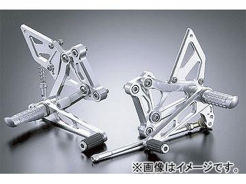 2輪 アグラス バックステップ 2ポジション 品番:P004-0525 ドゥカティ モンスター900 JAN:4520616795337