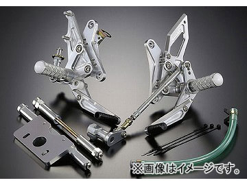 2輪 アグラス バクステップ 3P 品番:P017-4497 ホンダ モンキー R/RT JAN:4547424963949