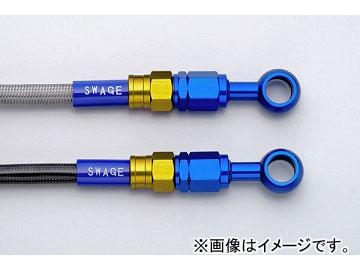 2輪 スウェッジライン フロントホースキット 品番:PAF111M ゴールド&ブルー/クリアホース JAN:4548664842599