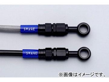2輪 スウェッジライン フロントホースキット 品番:BAF111M ブラック/クリア JAN:4548664842698