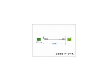 2輪 スウェッジライン プロ イージーオーダーホース 専用規格 品番:STK-4030 JAN:4547424436320