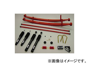 RS-R TP Best☆i 車高調キット ホンダ HM1 MR TB ターボ 660cc 2001年09月~ 選べる2バネレート TPH888