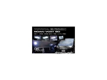格安即決 ヴァレンティ LEDルームランプセット RL-PCS-VX8-1 トヨタ ノア ヴォクシー80系 ZRR8 ZWR8 JAN 4580277395437, 岩美郡 cc42753b