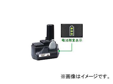 日立工機 別売部品 リチウムイオン電池 BCL1030M コードNo.0033-1678