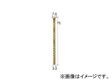 日立工機 針金連結釘 一般木材用 VS3275NU(C)