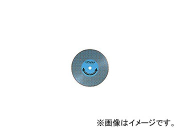 日立工機 別売部品 ダイヤモンドカッター 特殊タイプ(ダクタイル鋳鉄管用) コードNo.0031-2517