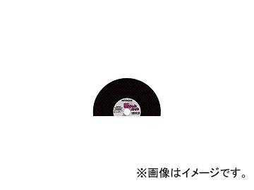 日立工機 別売部品 切断トイシ「研ちゃんカット」 ステンレス・金属用 コードNo.0033-1293