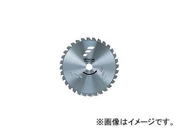 日立工機 別売部品 スーパーチップソー 標準タイプ(窓有仕様) コードNo.0023-0125 入数:10枚