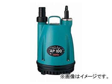 日立工機 水中ポンプ AP100