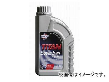 フックス/FUCHS エンジンオイル TITAN SUPERSYN LONGLIFE SAE 5W-40 205L 品番:A601236532