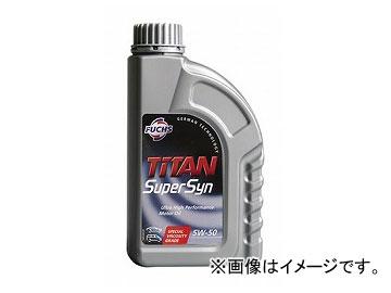 フックス/FUCHS エンジンオイル TITAN SUPERSYN SAE 5W-50 20L 品番:A600641054