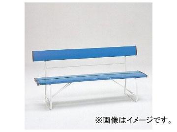 ユニット/UNIT ベンチ(青) 品番:878-01