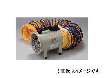 ユニット/UNIT 送風機(200φ)と風管セット 品番:391-01A