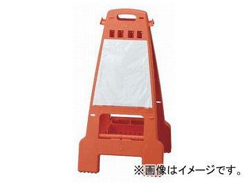 ユニット/UNIT カンバリ 橙 片面ポケットタイプ 品番:868-897