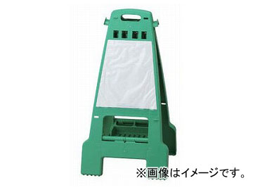 ユニット/UNIT カンバリ 緑 片面ポケットタイプ 品番:868-898